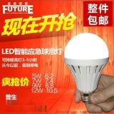 LED智慧應急球泡燈5W 7W 9W 12W
