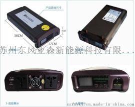 220v移动电源 不间断ups300w两用型便携式UPS/5/12V 220V