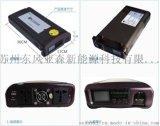 220v移動電源 不間斷ups300w兩用型攜帶型UPS/5/12V 220V