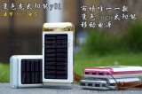 強光LED太陽能移動電源 3U輸出電鍍中框 做工精細外形美觀充電寶
