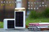 强光LED太阳能移动电源 3U输出电镀中框 做工精细外形美观充电宝
