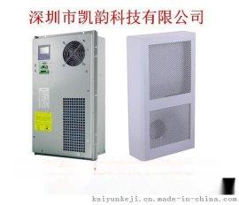 1500W室外/户外机柜空调
