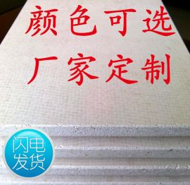 白色、红色、黑色防潮防火玻镁板 厂家供应各种颜色规格可定制