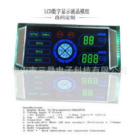 广东 LCD厂做的液晶屏 定制VA液晶屏 焗油机LCD显示屏 黑底彩字 LED背光源