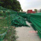 邊框護欄網 工廠農場場地圍欄 河道隔離柵