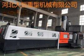 专业生产大型精密型 数控龙门铣床DHXK3206