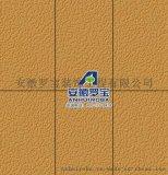 保溫裝飾一體板  一體化保溫裝飾板