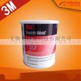 原装进口3M 1357胶水 金属 橡胶 塑料 接触型胶粘剂 946ML