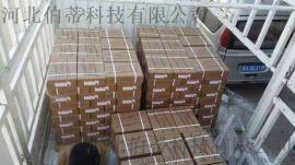 厂家 直销 高铬锰钢耐磨堆焊焊条 蒸汽 石油介质 高中压阀门密封面 3.2 4.0 5.0 ** 价格 总代理 经销商 厂家 直销