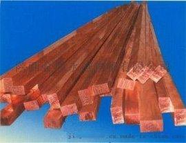 T2紫銅排 銅排 銅棒廠家直銷