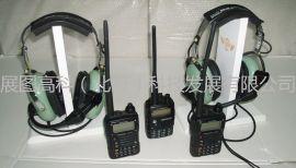 防噪音耳机davidclark航空地面头戴式耳机对讲机车载电台通用