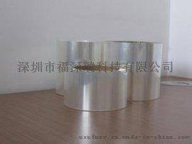 PET硅胶6+5双层保护膜耐高温现货供应免费取样