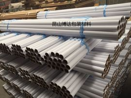 太仓纸管,太仓纸筒,太仓纸芯管-昆山博达纸管厂