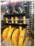 G887 50噸半封(全封)吊鉤組,雙樑吊鉤組,天車吊鉤組,滑輪組廠家