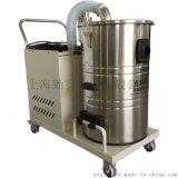 三相吸塵器|上海工業吸塵設備廠家|工業吸塵機