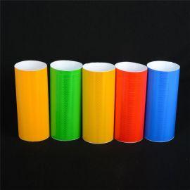 供应反光材料布基晶彩格 反光喷绘布 灯箱布 颜色齐全 反光膜