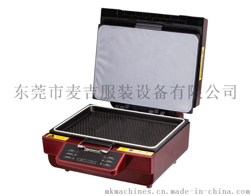 烫画机平面热转印机器