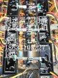 室温固化电子灌封胶厂家直销,无级调速器专用灌封胶