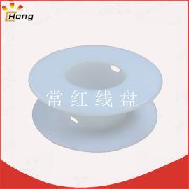 线盘 发热丝线盘 电阻丝专用线盘 塑料线盘