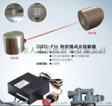 炉灶节能器、防空烧红外感应装置、锅到火着锅离火熄