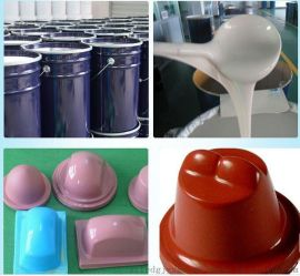 广东**液体硅胶厂进口环保的耐高温胶的液体移印胶浆