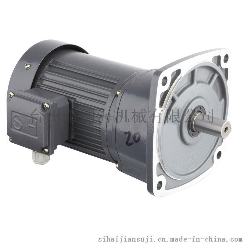 台州厂家直销大速比减速电机G3斜齿轮减速电机