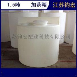 1500L塑料溶药箱 1.5立方水处理加药罐