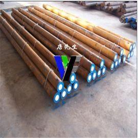 现货供应合金钢12crmov