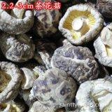 2-3cm 茶花菇干货 随州香菇产地直销 出口品质保障 支持一代件发