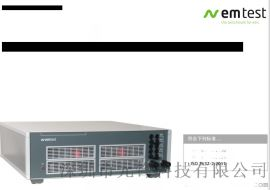 負載阻抗/適用於EMtest BS 200Nx 電子開關