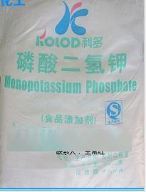 厂家直销磷酸二氢钾滴灌肥用
