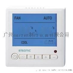 億林中央空調液晶溫控器遙控器套裝AC803