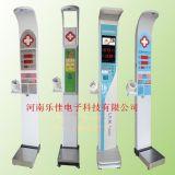 带血压电子身高体重测量仪