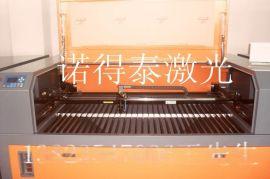 深圳150W非金属激光切割机