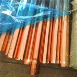 Φ5.0mm紫銅圓棒 T2實心紫銅棒 壓扁紫銅棒