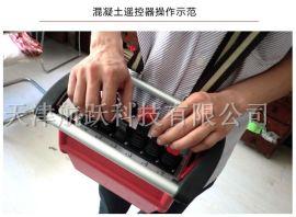 福田泵车遥控器总成 5节臂25针接口泵车遥控器接收器及遥控器配件