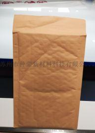 供应本色牛皮纸复合气泡袋,厂家直销,电商寄件新选择!