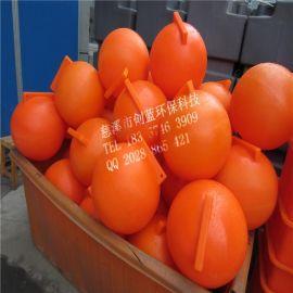 【供应】一次成型塑料浮体 无焊接PE塑料浮球30公分