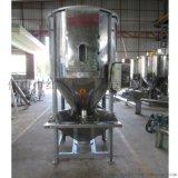 大型立式螺旋混合干燥机厂家直销