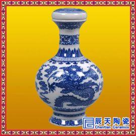 500ml白酒酒瓶 白酒酒瓶 一斤白酒陶瓷酒瓶定制