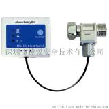 9VDC漏水溢水探測器控制水閥