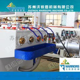 PVC16-32一出四高效电工管生产线 PVC一出四穿线管设备  PVC线管设备生产厂家
