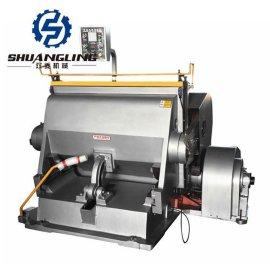 双菱ML1500H瓦楞纸板压痕机平压加高压痕机 电子产品包装盒模切机