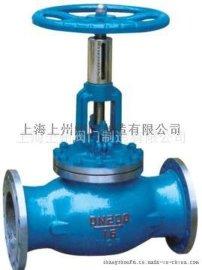 KPF流量平衡阀、T40H手动调节阀、JD745X多功能水泵控制阀 厂家直销