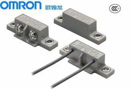 全新欧姆龙GLS-1  性磁铁接近传感器GLS-S1GLS-M1端子台型开关