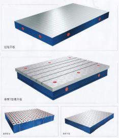 水口铸铁平板,淡水铸铁工作台,惠州铸铁工作平台