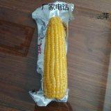 防紫外线水果玉米包装袋/糯玉米真空袋