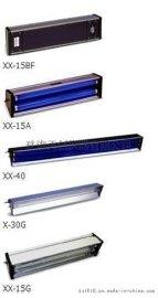 XX-15BF内置滤色片管式紫外线灯