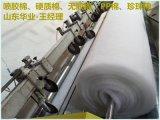 山东淄博喷胶棉厂家-无胶棉厂家