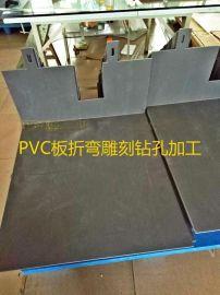 上海PVC板加工厂家|灰色PVC板雕刻价格